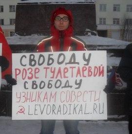 Murmansk-ZHanaozen-2013-2