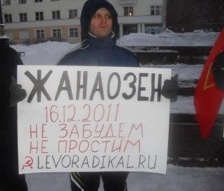 Murmansk-ZHanaozen-2013-4